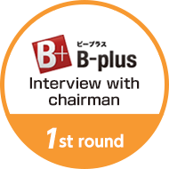 Interview with chairman1st round