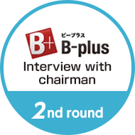 Interview with chairman2nd round