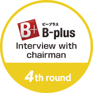 Interview with chairman4rd round